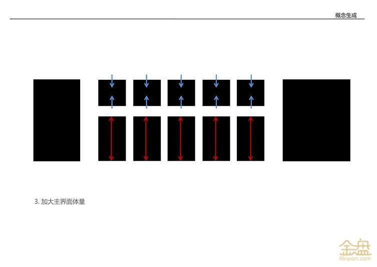141218南京华宏一期(汇报版)_页面_032.jpg