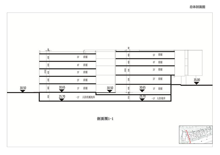 141218南京华宏一期(汇报版)_页面_077.png