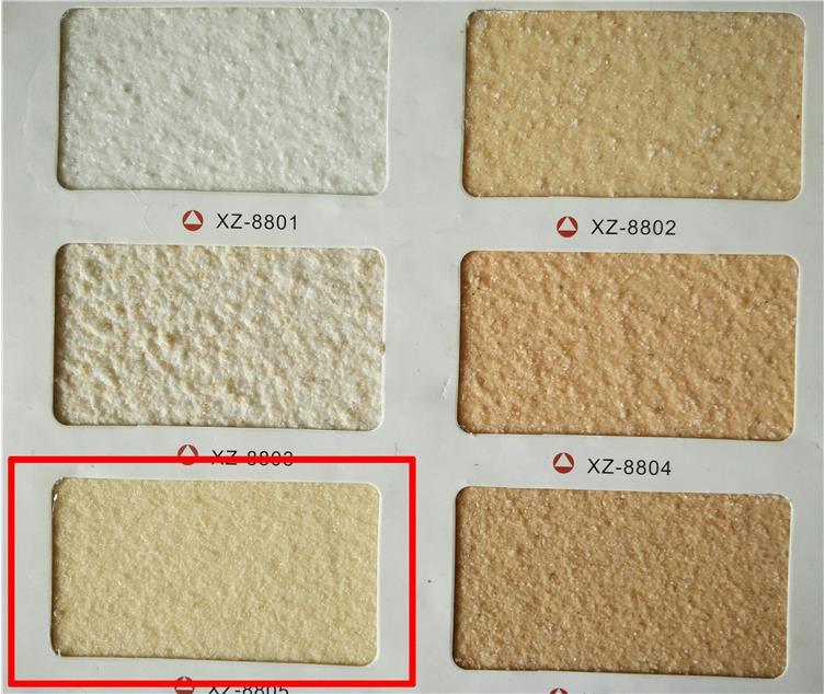 浅米黄色多彩石
