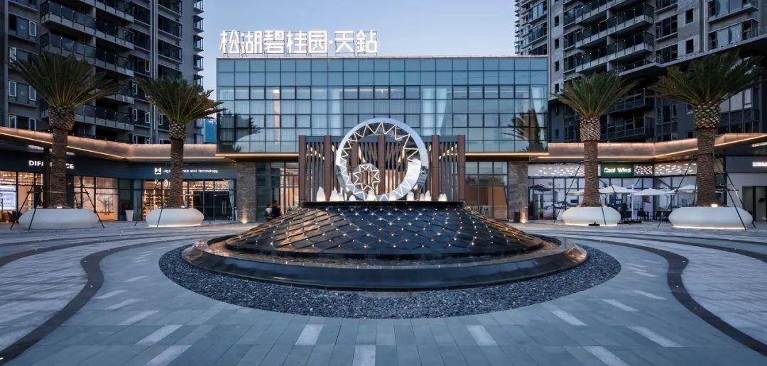 东莞碧桂园·天钻(大区)