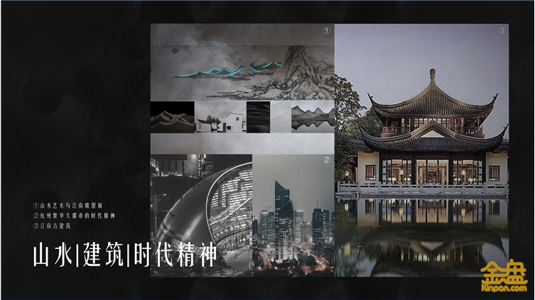景粼天著 (6).png