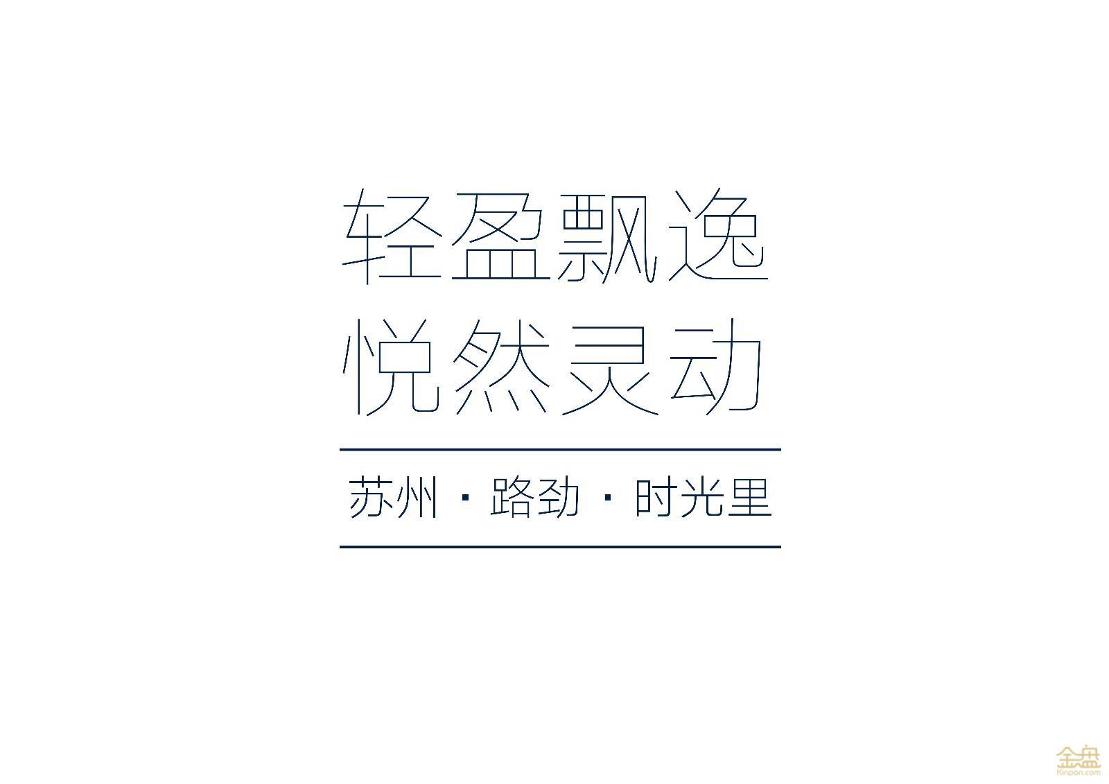 时光里改_00.jpg