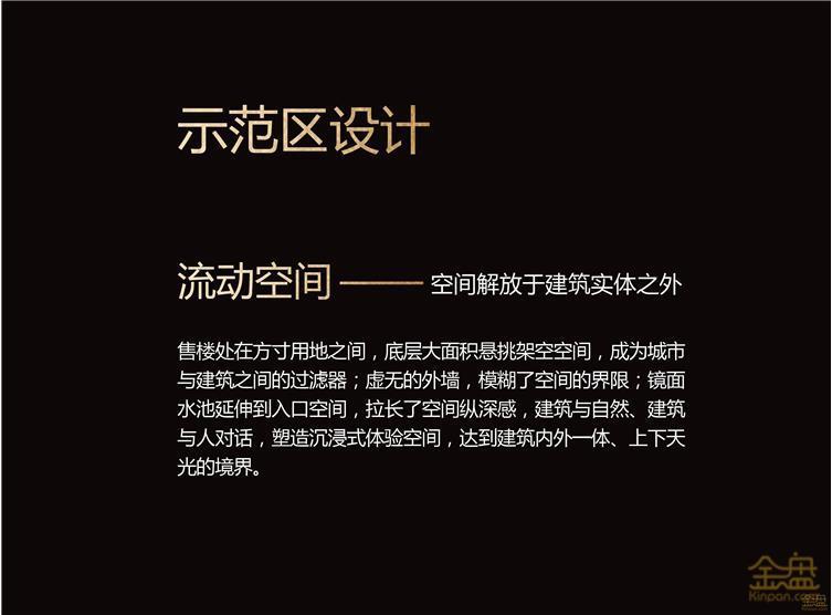 南京旭辉-03.jpg