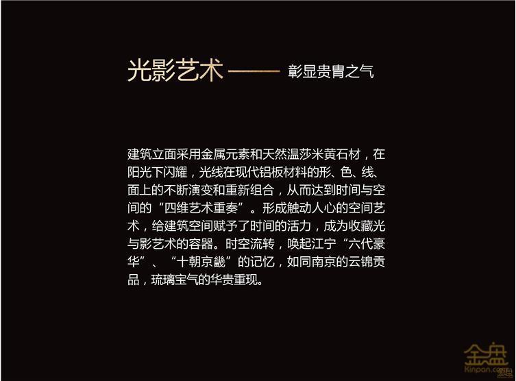 南京旭辉-05.jpg