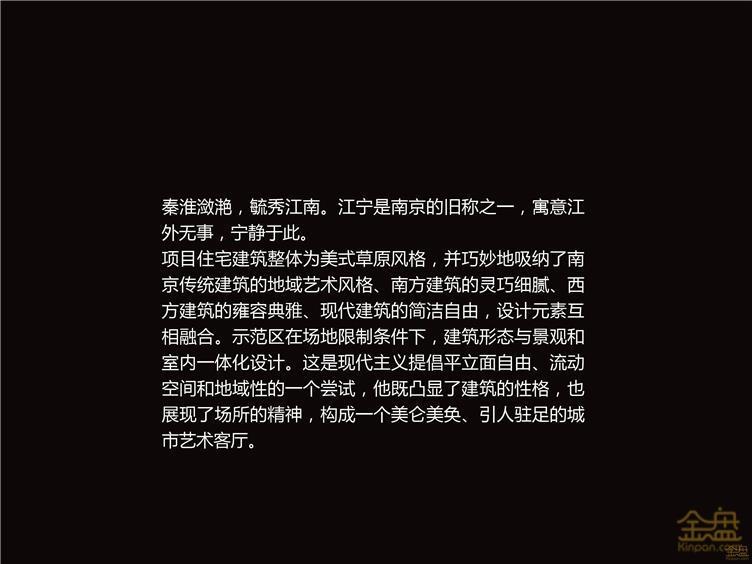 南京旭辉-06.jpg