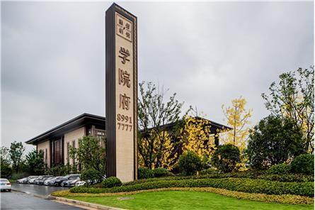 郑州融信朗悦·时光之城(售楼空间)