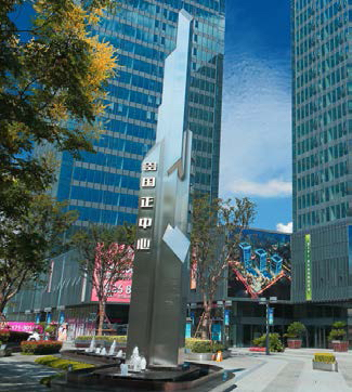 上海宝华国正中心