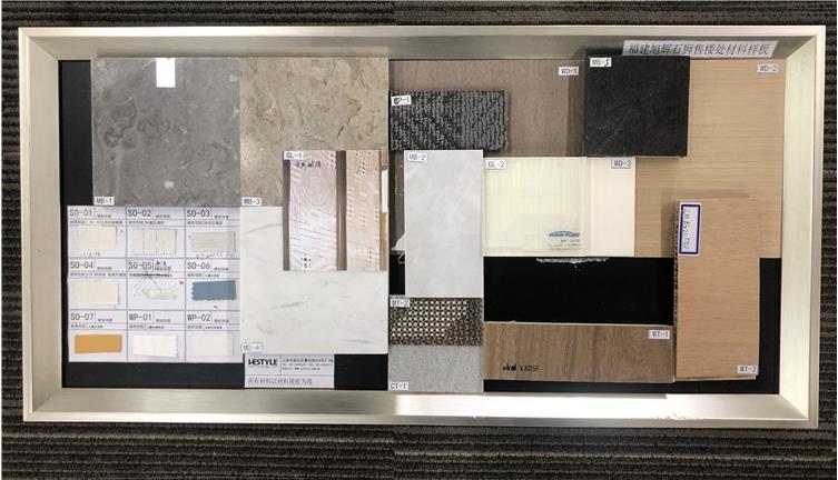 瓷砖等材料样板