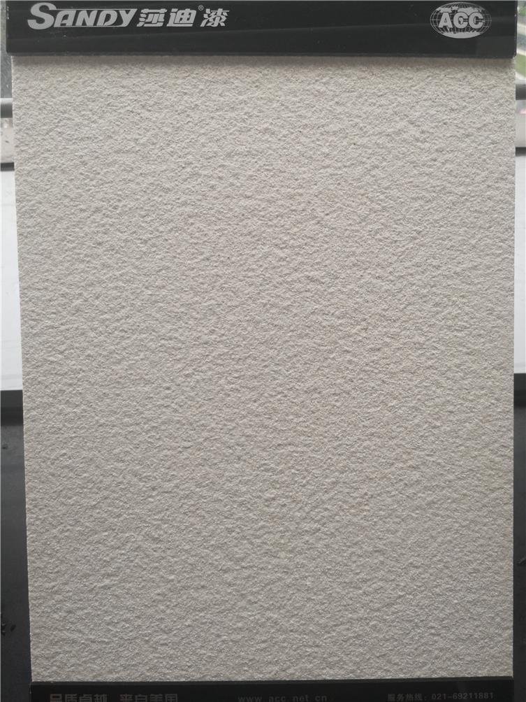 米白色砂胶漆