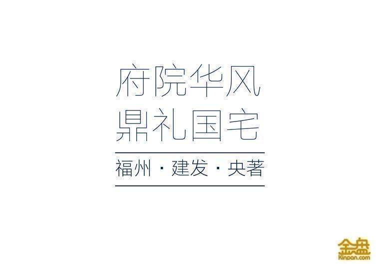 項目大字報-01.jpg