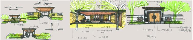 20170912广州中冶概念汇报文本第六版_页面_036.jpg