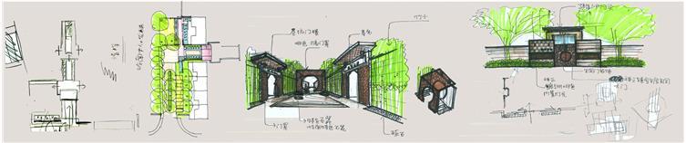 20170912广州中冶概念汇报文本第六版_页面_033.jpg