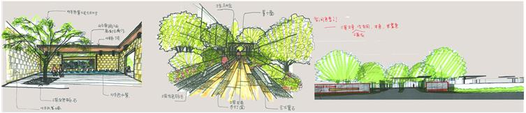 20170912广州中冶概念汇报文本第六版_页面_035.jpg