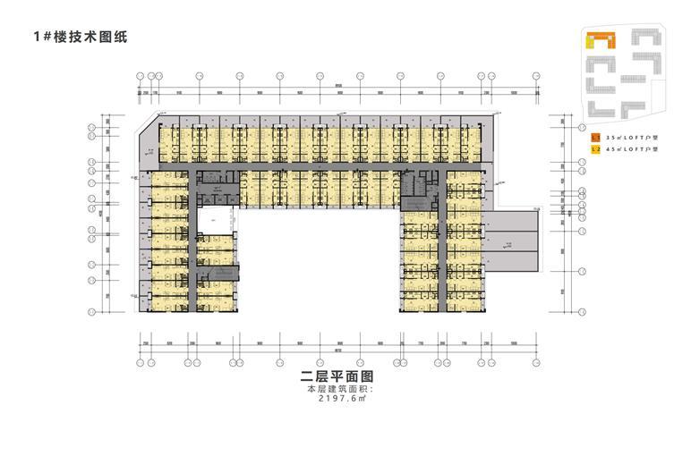 公寓平面 (2).JPG