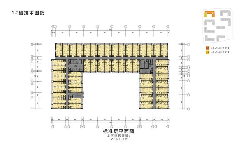 公寓平面 (3).JPG