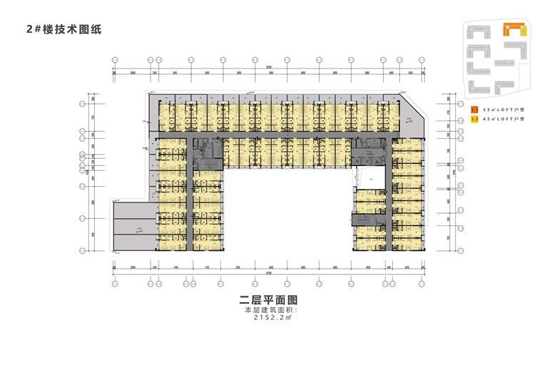 公寓平面 (5).JPG