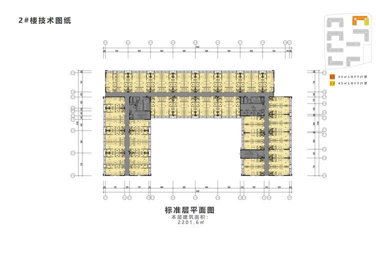 公寓平面 (6).JPG
