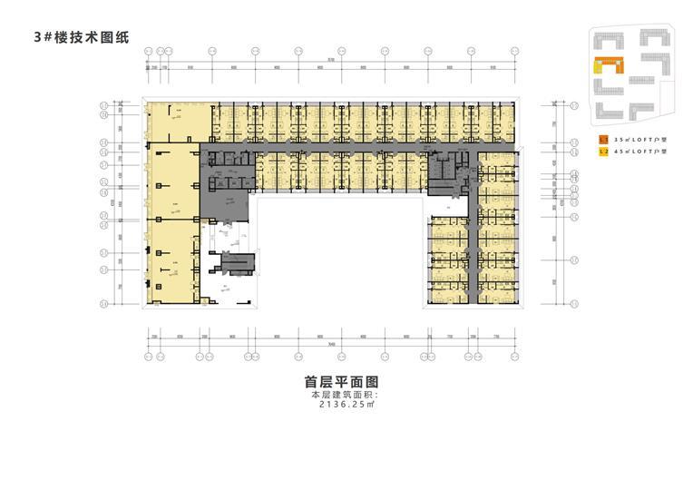 公寓平面 (7).JPG