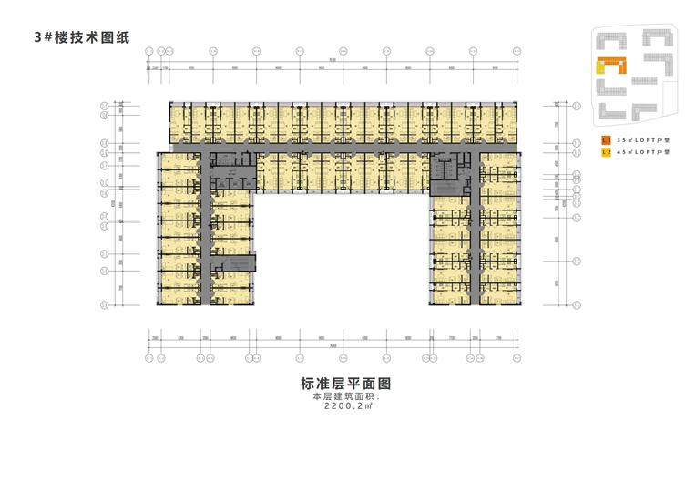 公寓平面 (9).JPG