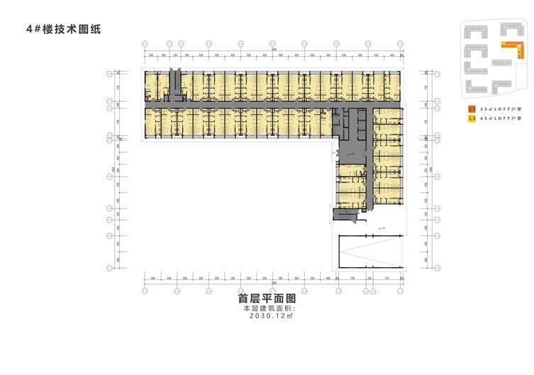 公寓平面 (10).JPG