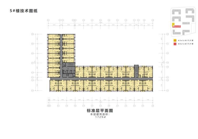 公寓平面 (15).JPG