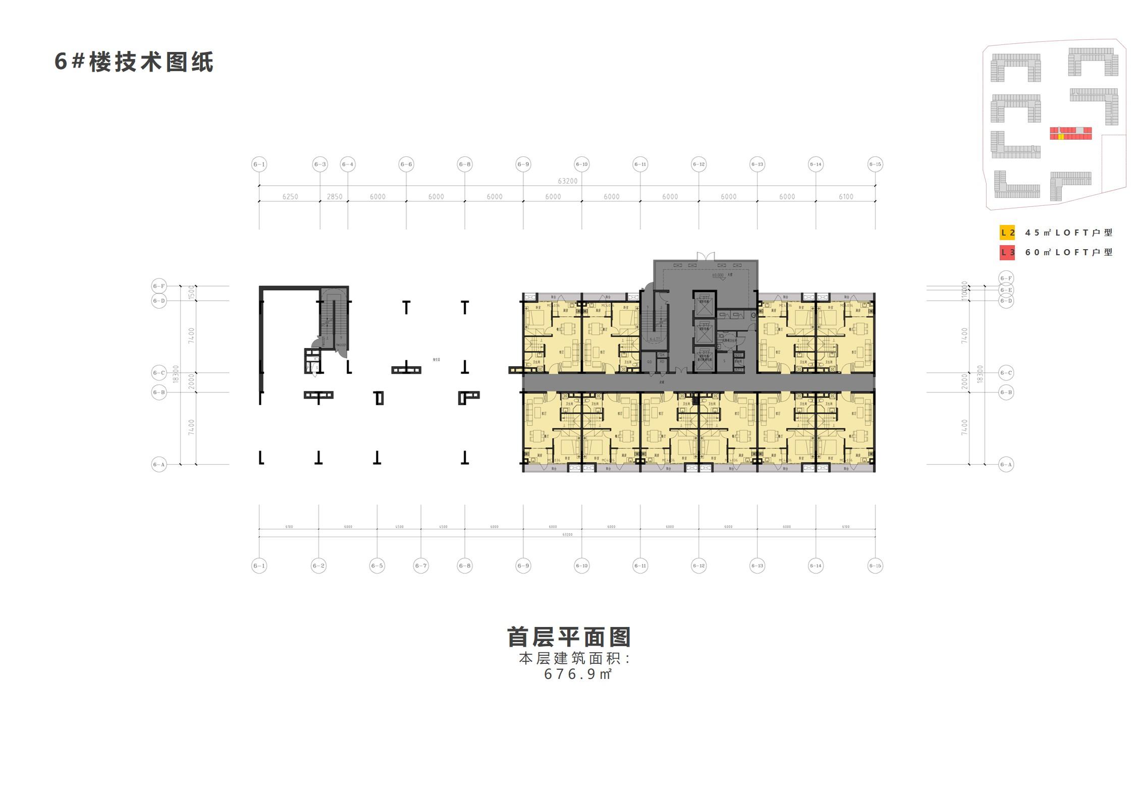 公寓平面 (16).JPG