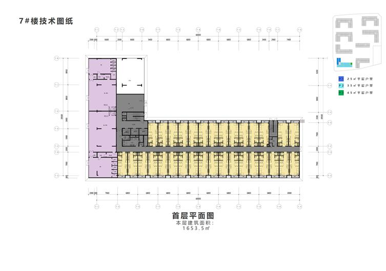 公寓平面 (19).JPG