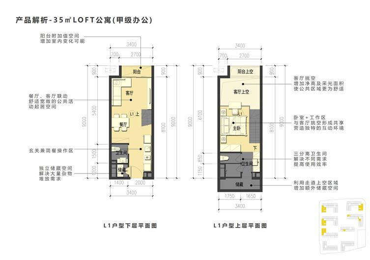 户型平面 (1).JPG