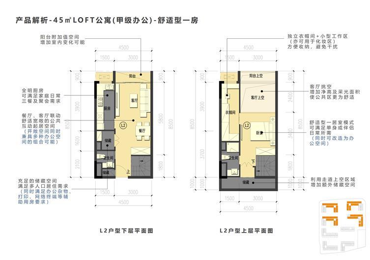 户型平面 (2).JPG