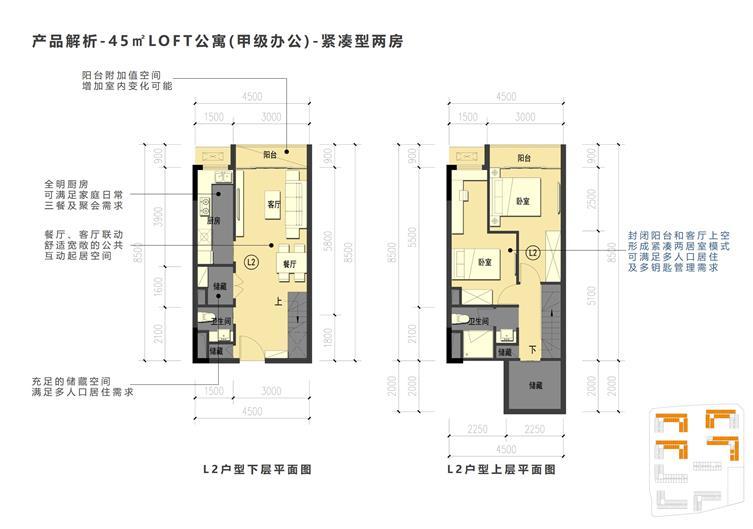 户型平面 (3).JPG
