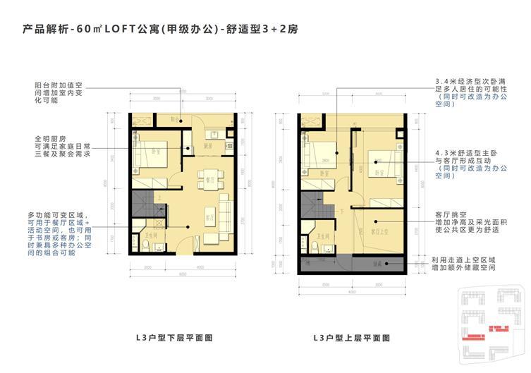 户型平面 (4).JPG