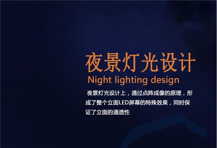 17夜景灯光设计.jpg