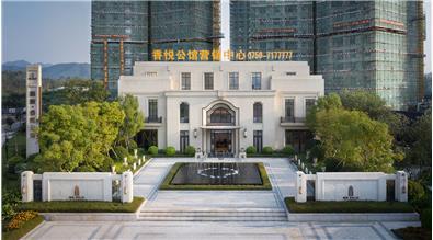 广州·新城·恩平香悦公馆