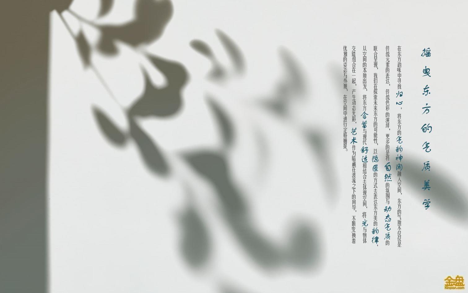 璀璨滨江-主题图.JPG