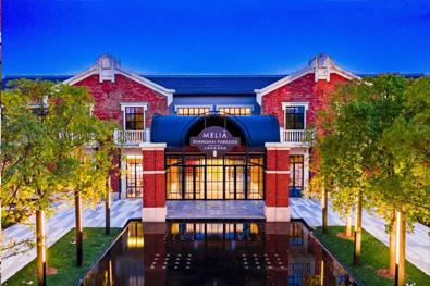上海邻家美利亚酒店