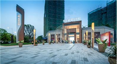 清遠陽光城愉景公館