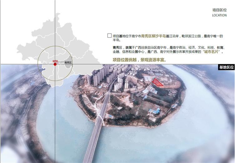 南宁·招商境界