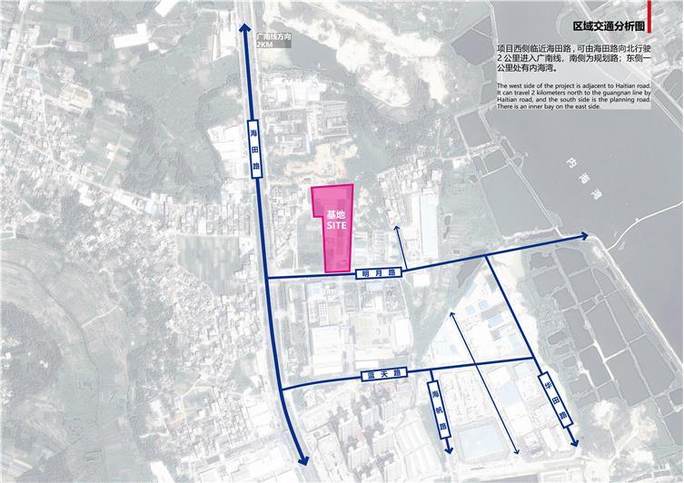 湛江阳光城·丽景湾展示区