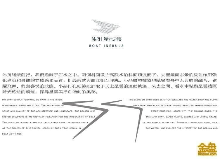 沐舟01.jpg