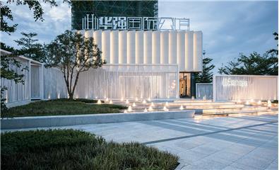 江門華強國際公館 | 藍珀之鏡