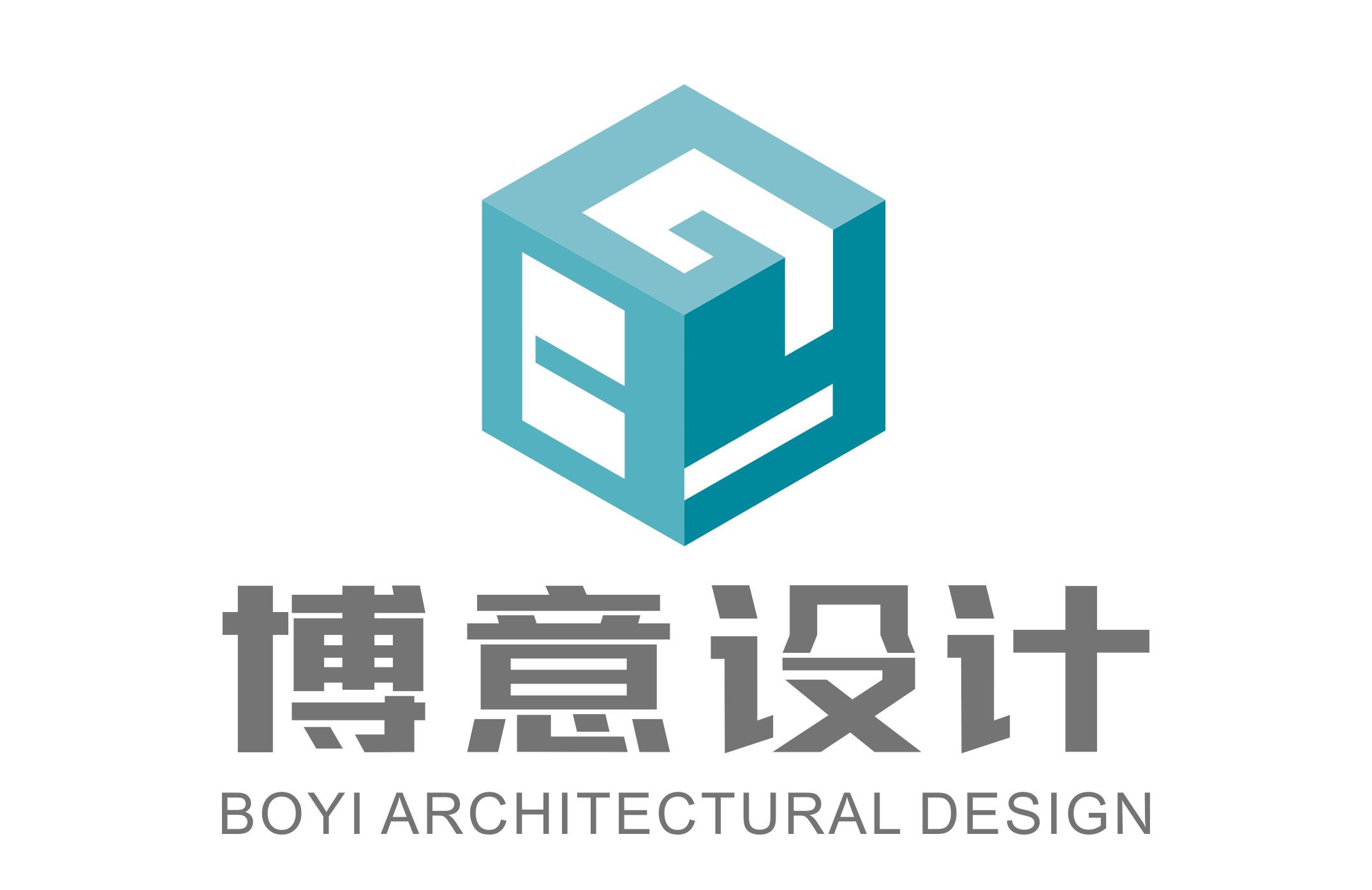 广东博意建筑设计院有限公司