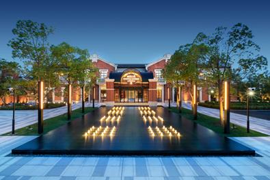 上海鄰家美利亞酒店