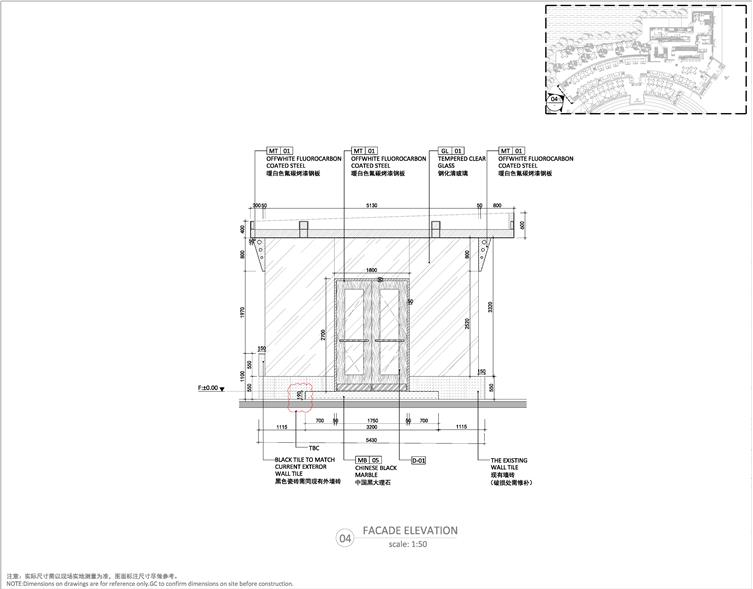 CHILIS_Drawing Package_ 20190419_頁面_26.jpg