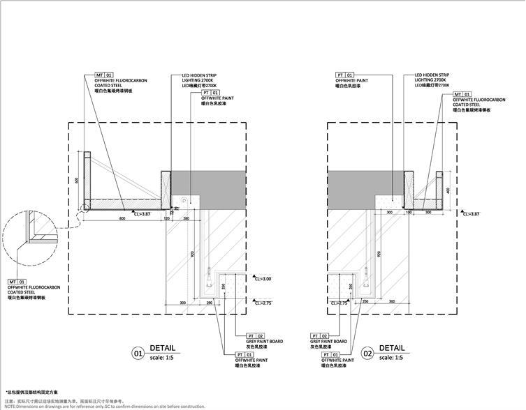 CHILIS_Drawing Package_ 20190419_頁面_82.jpg
