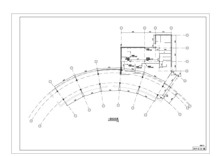 Chili's項目結構圖(20190326)_頁面_2.jpg