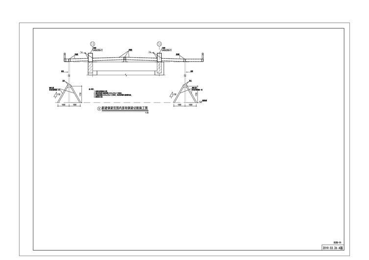 Chili's項目結構圖(20190326)_頁面_6.jpg