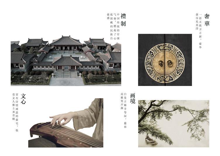 20180511大唐臻观示范区景观方案设计6.jpg