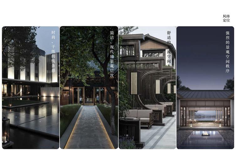 20180511大唐臻观示范区景观方案设计8.jpg