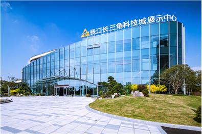 張江長三角科技城展示中心