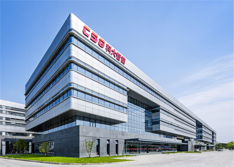 上海科大智能机器人产业基地